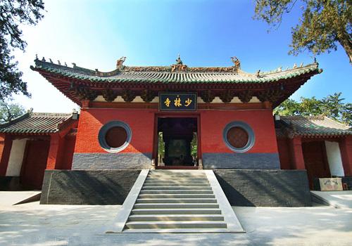 Tempio Shaolin a Zhengzhou in Cina